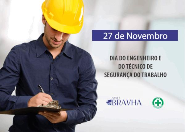 Dia do Engenheiro e do Técnico de Segurança do Trabalho